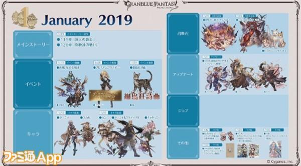 2019-12-14_11h33_18