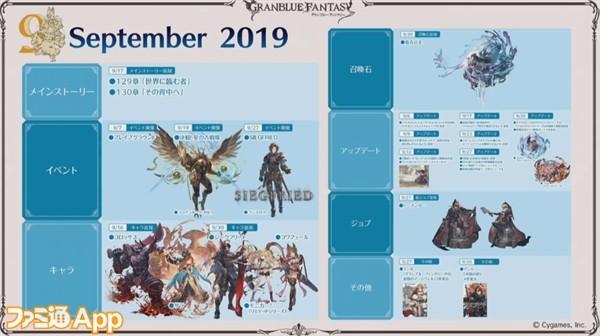 2019-12-14_12h06_34