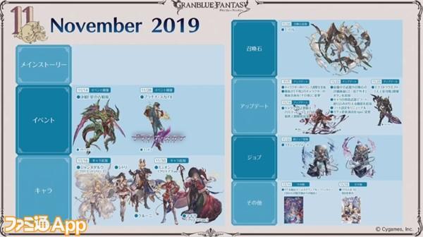 2019-12-14_12h21_14