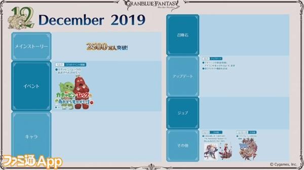 2019-12-14_13h53_17