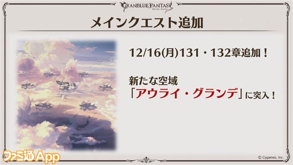 2019-12-14_18h32_47