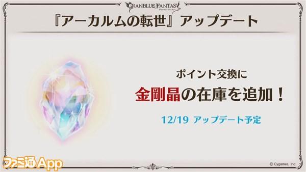 2019-12-14_18h39_54