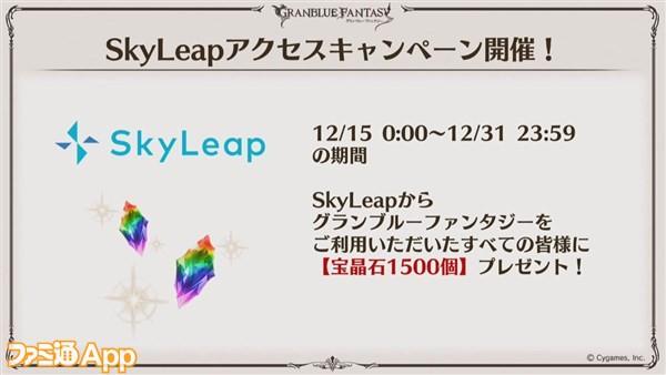 2019-12-14_18h54_02