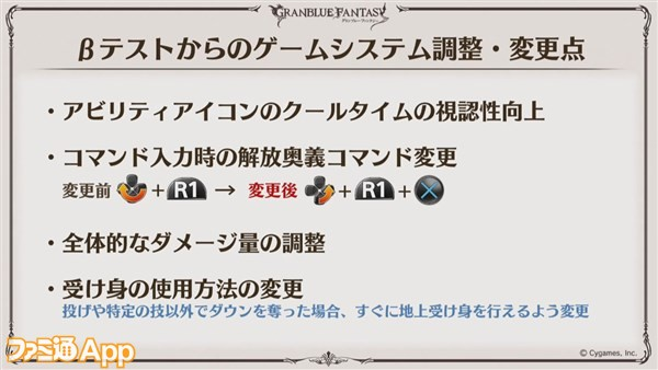 2019-12-14_19h00_17