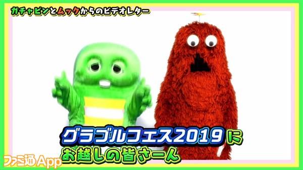 2019-12-14_19h17_58