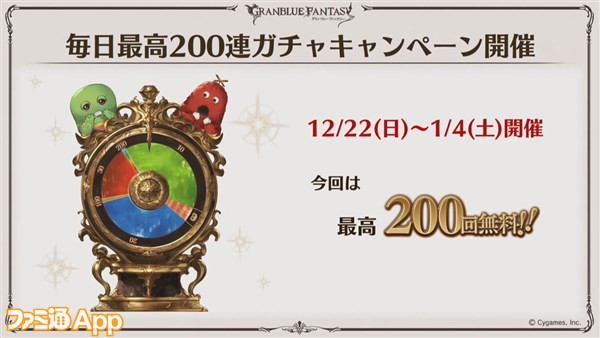 2019-12-14_19h20_07