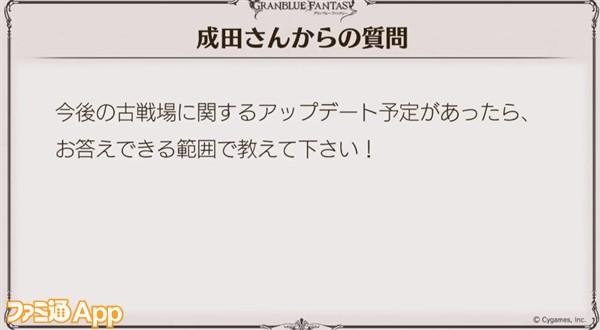 2019-12-15_12h17_42