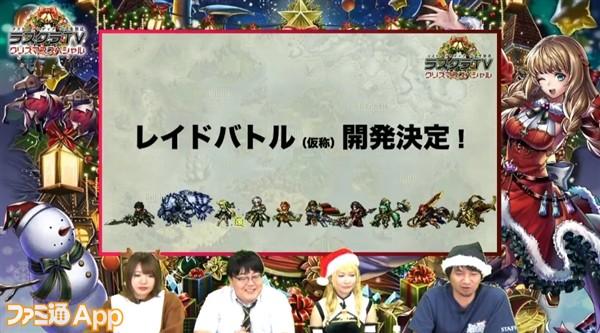 2019-12-17_20h42_14