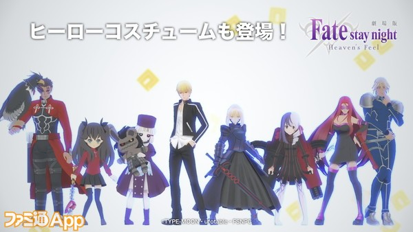 Fate コンパス