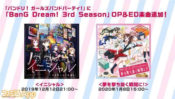 2_anime_oped