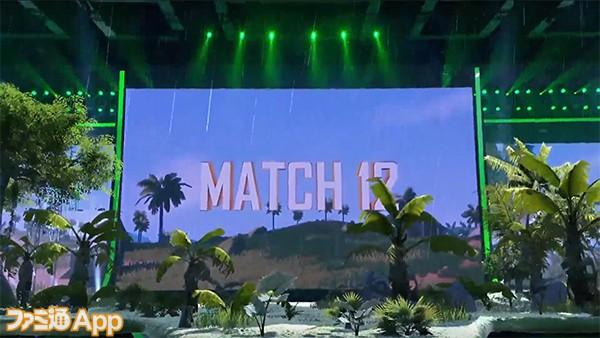 Match 12_0009_レイヤー 2