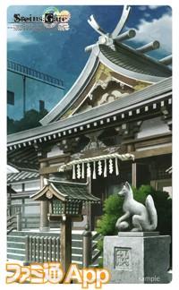 STEINS_GATE コラボ背景 神社