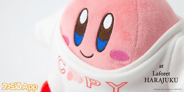 KirbySekine_top_sekine04_fix