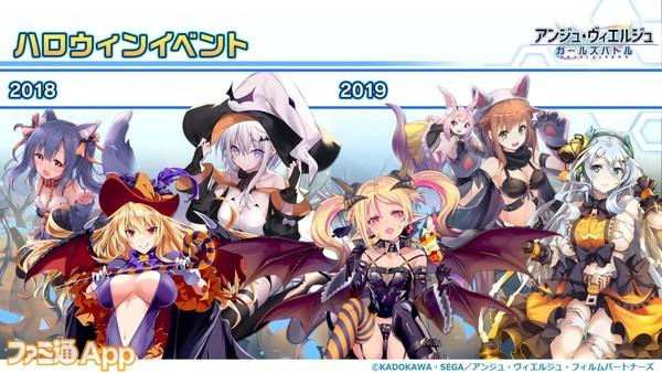 【アンジュ】f4ファンフェススライド_page-0010