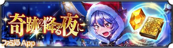 5_img_ui_event_scenarioevent_banner_30002