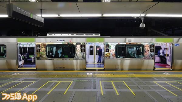 9_ロマサガRS_山手線ラッピング電車