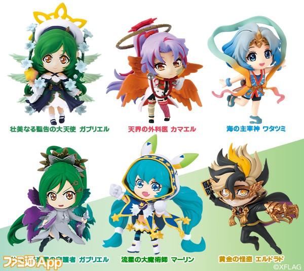 モンスターストライク ぷちっとフィギュアコレクション vol.5_2