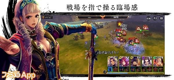 RANBU三国志乱舞04