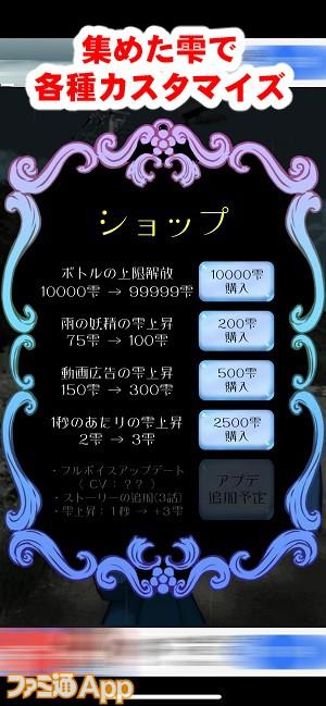 amayadori06書き込み