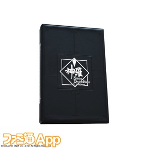 FF7_Business Card Binder_s_wb01