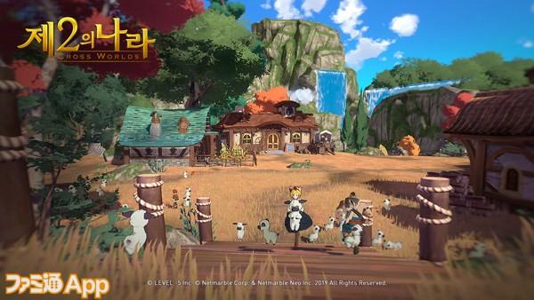 Game-Play-Screenshot_12