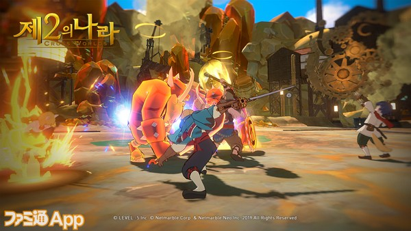 Game-Play-Screenshot_15