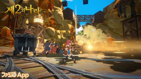 Game-Play-Screenshot_16