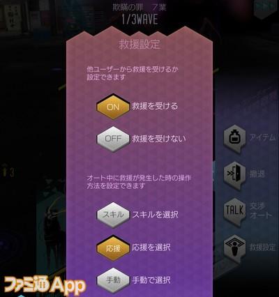 IMG_2431_result