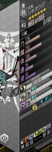 IMG_2540_result