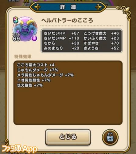 IMG_4967