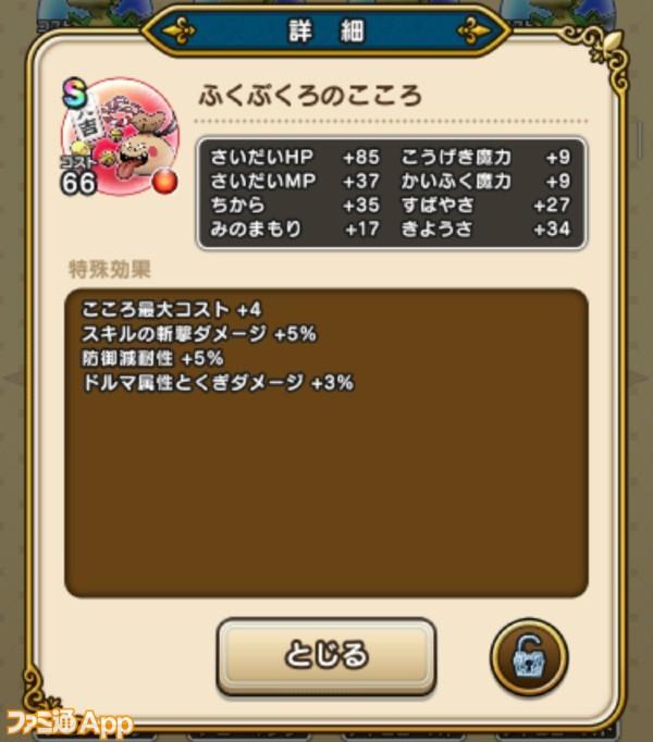 IMG_5615