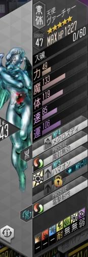 IMG_5871_result