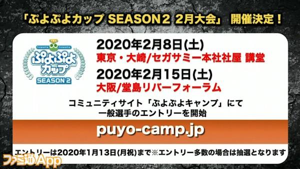 PQ1226_32