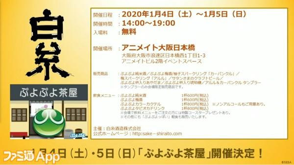 PQ1226_40