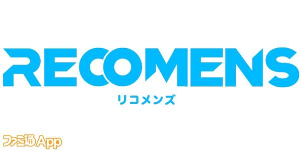 Recomens-logo