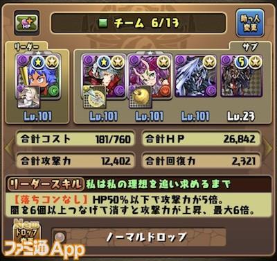S__70369341