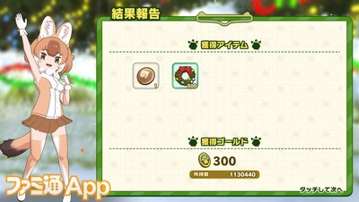 Screenshot_20191206-164735_result