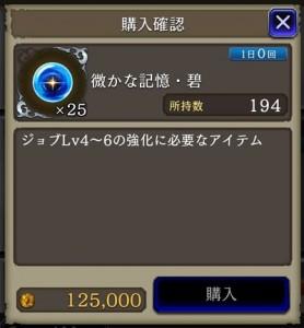 Screenshot_20191209-232537551_3
