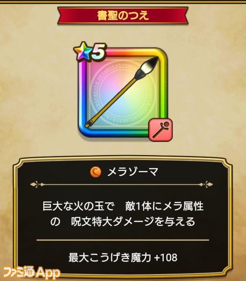 Screenshot_20191227-150643