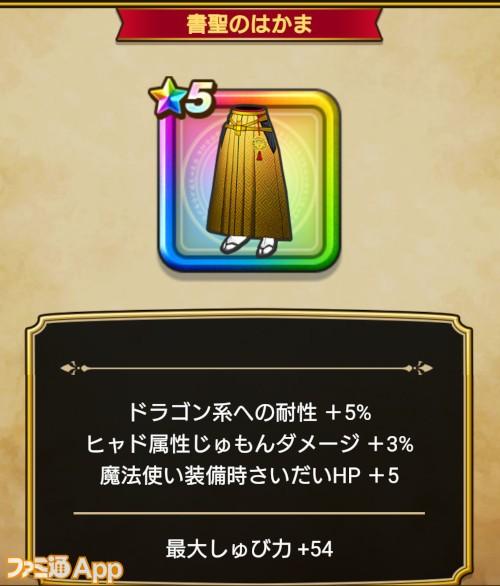 Screenshot_20191227-150719