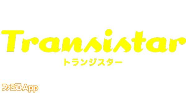 Transistar_logo