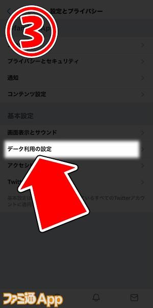 Twit3