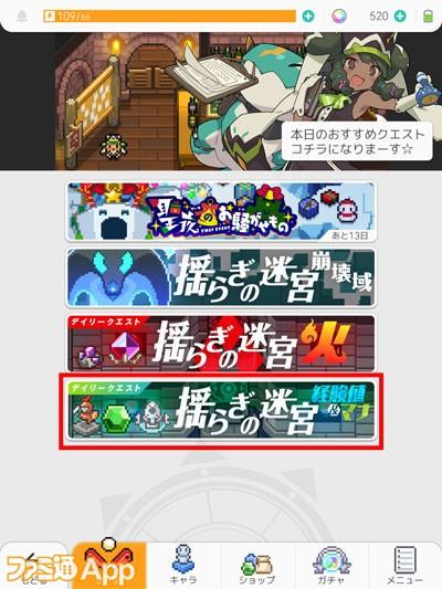 WF_ikusei_02