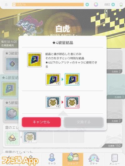 WF_ikusei_08