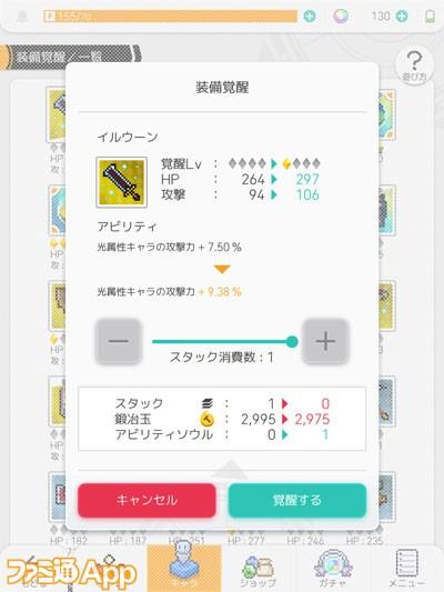 WF_ikusei_09