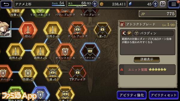 iOS の画像 (10)