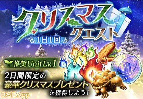 幻影クリスマス