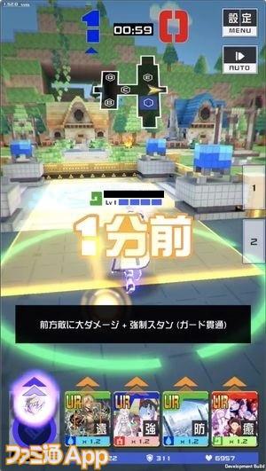 HSまっすぐ_01_result