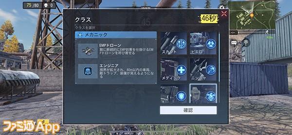 画3-600