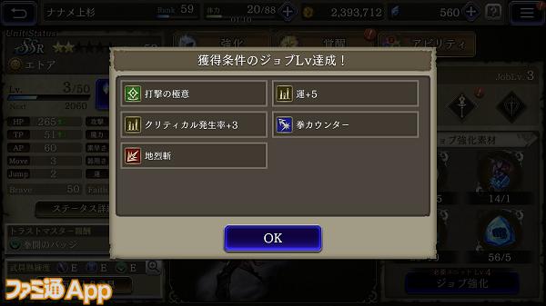 iOS の画像 (23)
